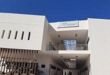 Por amenaza suspenden actividades en facultad de Arquitectura de la UAdeC en Torreón