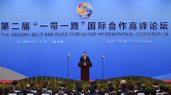 China y las Cinco Rutas de la Seda red es poder